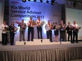 KIA Rahvusvaheline Hooldusnõustajate võistlus Koreas